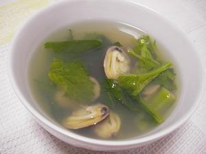 のらぼう菜とあさりのスープ
